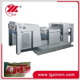 A2 Gift Paper Box Embossing Press Machine