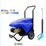 2.5kw 80bar 1160psi Industrial Household High Pressure Cleaner