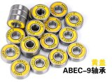 Skateboard Skateshoes Wheel Bearing Deep Groove Ball Bearing Wholesale ABEC-7 / ABEC-9