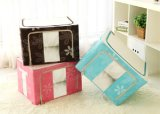 Promotional Wholesale Foldable Fabric Storage Box with Good Price