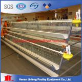 Hot Sale Egg Laying Cages