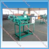 High Quality Liquid Solid Separator With CO