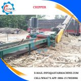 Large Output Industrial Wood Chipper