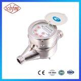 Multi-Jet Liquid-Sealed Vane Wheel Stainless Steel Water Meter