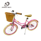Children 20 Inch Prices Carbon Hummer Road Bike City China Bicycle Brand