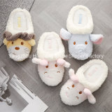 Adult Kids Winter Warm Soft Slipper Animal Indoor Slipper