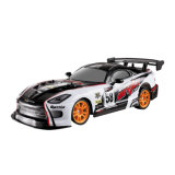 Wholesale Creative Gift Battery Baby Toy Hobby Drift RC Car