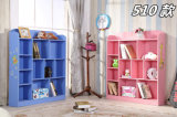 Kid Book Case in Various Colors