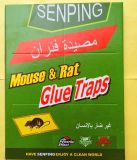 Mouse Rat Mice Cockroach Fly Mosquito Pest Control Sticky Adhesive Paper Insect Glue Trap