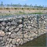 Sell China Cheap Gabion Box