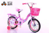 1.2mm Frame Kids Bicycle, Children Bike, Kids Bike