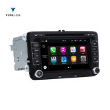 Timelesslong 2 DIN Car DVD for VW with S190 Platform Android 7.1/WiFi (TID-Q305)