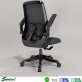 2020 New Arrival Competitive Price Comfortable Chair Computer Chair Mesh Armrest Chair