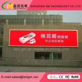 High-End Custom Outdoor Full Color LED Display/Screen/Video Wall, P10mm