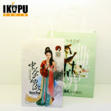 Cheap Gift Paper Bag for Food and Shopping with New Design