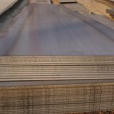 ASTM Ship Building Steel Plate