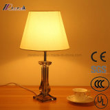 Modern Decorative Transparent Shade Table Lamp for Hotel
