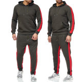 Custom Sports Jogging Suits Set Two Pieces Training Wear Tracksuit for Men