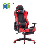 (MED-F) Partner Reclining Seat Computer Gaming Chair, Large Size PU Leather High Back Office Racing Chairs