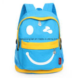 China Factory Direct Wholesale Custom Primary School Students Canvas Backpack Bag