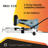 2 Pump Speed High Pressure Li-ion Battery Grease Gun Hand Tool