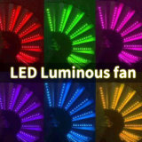 Night Club Party Stage Effect Colorful Folding LED Chinese Fun