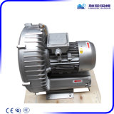 Low Noise Competitive Price Air Vacuum Pump