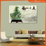God Rewards The Diligent The Traditional Chinese Waterproof Corrugated Board for Study Room Decoration Model No.: Wl-002