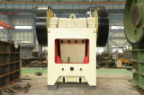 China Manufacturer Wholesale Stone Crusher Competitive Price