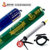 Construction Silicone Sealant Neutral Structural Adhesive Durable Sealant Adhesive Glue