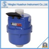 Wet Type Volumetric Water Meter (LXH-15A~20A)