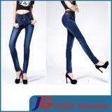 Leather Strip High Waist Skinny Girl Jeans (JC1191)