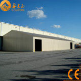 Prefab Steel Structure Warehouse (SS-39)
