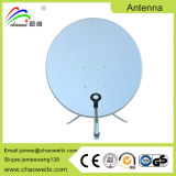 60cm Satellite Dish Antenna with 500h of Salt Spray Test
