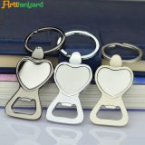 Factory Price Customer Metal Engraved Keychain