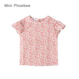 100% Cotton Girl T-Shirts Wholesale Online