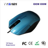 Cool USB Gaming Mouse USB Wired Promotion Mouse