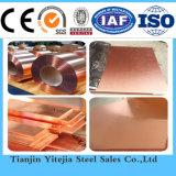 Bronze Copper 75700, Copper Sheet C75700