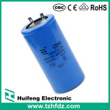 Motor Starting Capacitor 250V with CE CQC Approval