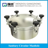 Sanitary Stainless Steel Tank Parts Round High Pressure Manhole Cover