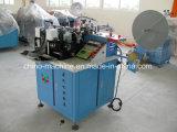 Ultrasonic Garment Label Cutting and Folding Machine