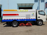 Dongfeng Pedestrian Area Small Street Mini 5tons 5cbm Compact Vacuum Sweeper Truck Rinse Road Sweeper Plant Dust Street Sweeper HOWO Optional