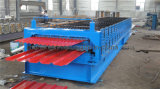 Double-Layer Roll Forming Machine