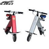 2018 New Hot City Portable Foldable 8′′ Electric Bicycle