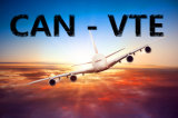 Air Cargo Shipping Transport Services From Guangzhou to Vientiane