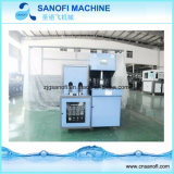 Semi-Automatic 2 Cavity Plastic Bottle Blower