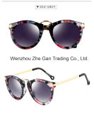 Young Style Hot Sale Sunglasses