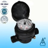 Single Jet Dry Type Vane Wheel Plastic Water Meter (LXSC-13D8s)