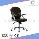 Modern Red Mesh Black Seat Office Staff Chair (CAS-EC1894)