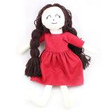 20cm Cute Girl Doll Plush Toy